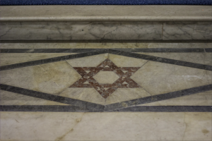 Holy Trinity Church, Waterhead - Pavement - Star of David